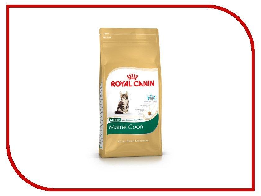 Корм royal canin 2 kg