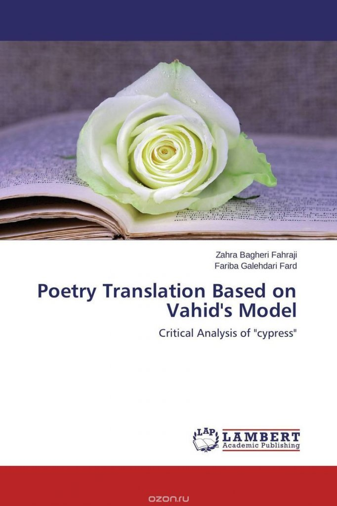 analysis of petrachs poetry a translation