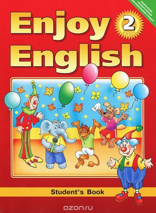 Гдз Enjoy English Для 2 4 Класс