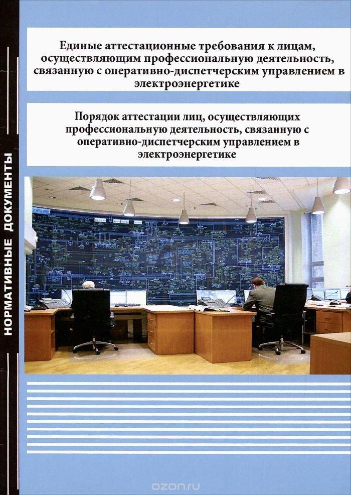 развитии работа в москве связанная с оперативной деятельностью нашем