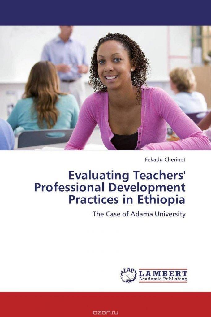 evaluating teacher
